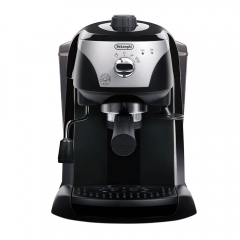 Máquina de Café DeLonghi Espresso Manual EC220.CD - 127V 1