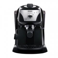 Máquina de Café DeLonghi Espresso Manual EC220.CD - 220V 1